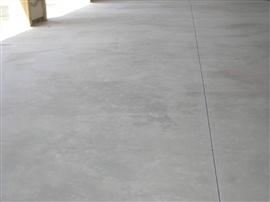 Pavimento pulido de Tripul.cb en el sitio web del Elefante Azul de Avilés